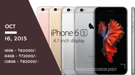 how to win a iphone 6 in india