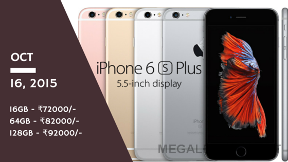 Apple iPhone 6s Plus India