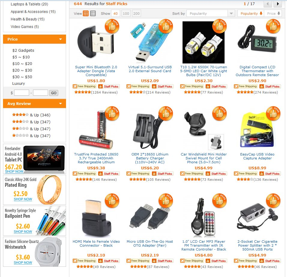 dealextreme top online portal to buy cheap stuff