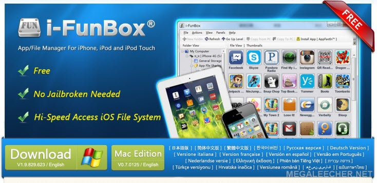 iFunBox - The easiest, free desktop manager for iPhone, iPad
