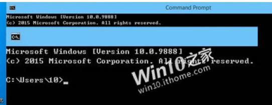 Windows 10.0 Build 9888 والتغيير