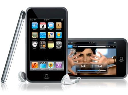 Apple iTouch 32 GB