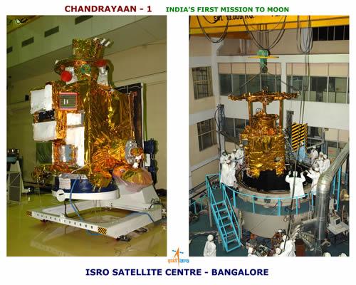 ISRO Chandrayaan I