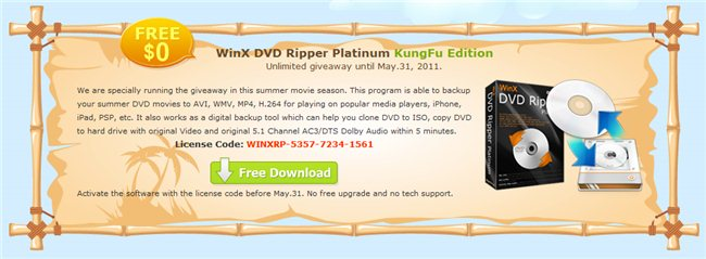 WinX DVD Ripper Platinum KungFu Edition