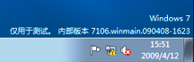Windows 7 Build 7106