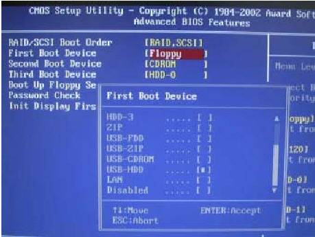 USB Boot BIOS Setting