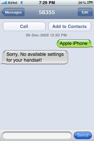 BSNL 3G Configuration SMS