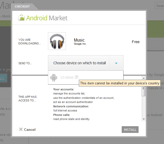 Google Music Android App