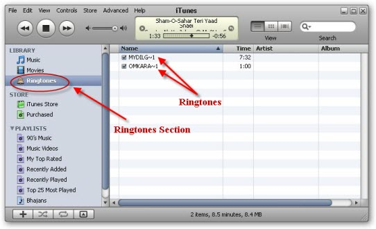 iTunes Ringtone Tab
