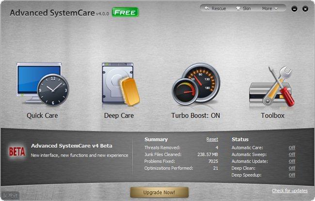 iobit advanced systemcare 8 pro скачать