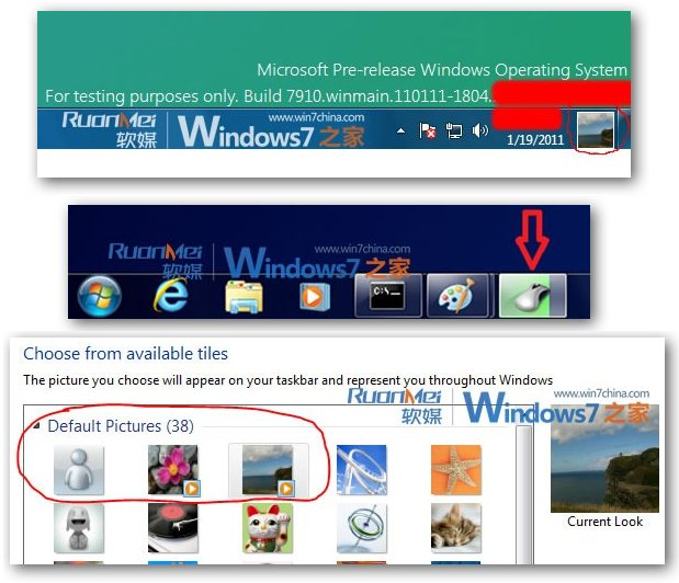 Microsoft Windows 8 New Task-bar UI
